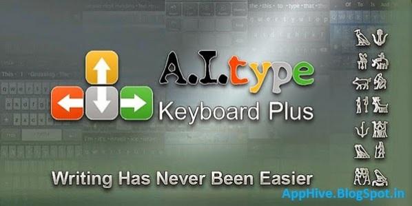 клавиатуру apk